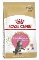 Royal Canin Kitten Мaine Coon