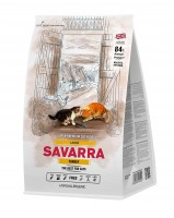 SAVARRA Adult Large Cat