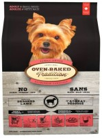 Oven Baked Adult Dog All Breeds  Lamb