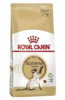 Royal Canin Siamise 38, 2 кг
